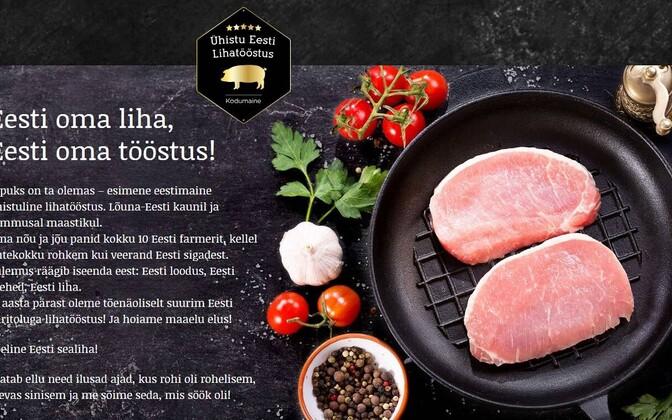 Скриншот с сайта Eesti Lihatööstus