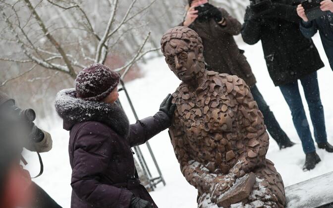 Открытие памятника супругам Лендерам.