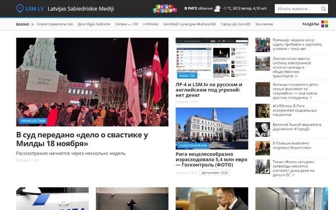 Скриншот русской версии новостного портала Латвийского радио и телевидения