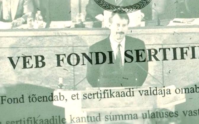 Сертификат ВЭБ-фонда.