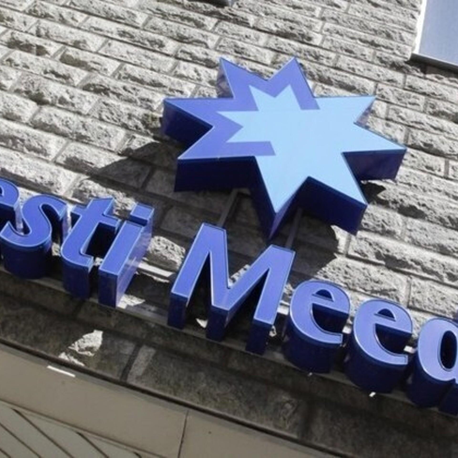 1f25ab562cb Eesti Meediast sai Postimees Grupp | Majandus | ERR