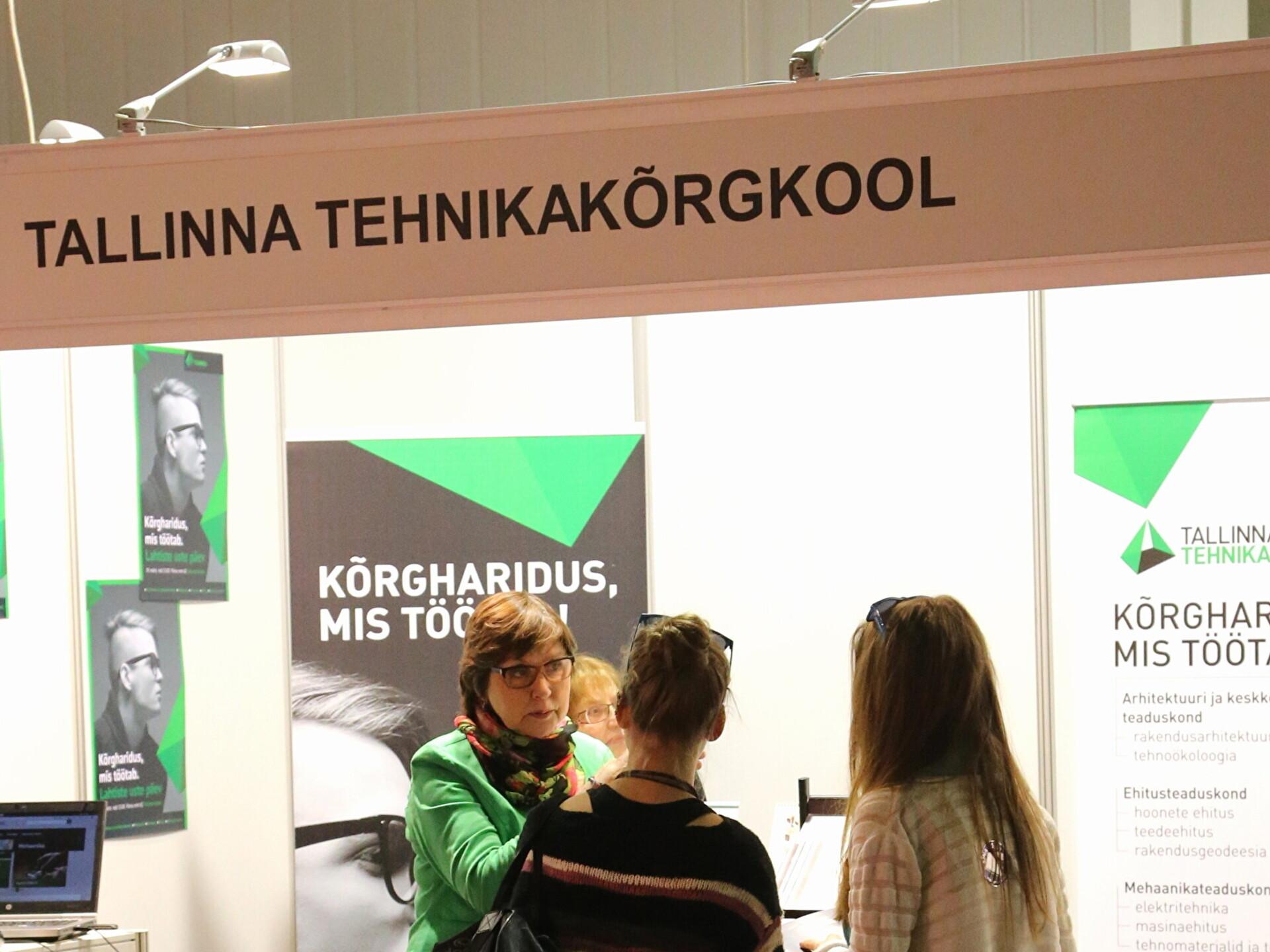f1cb3f2a2f2 Tallinna tehnikakõrgkool ja Lääne-Viru rakenduskõrgkool liituvad | Eesti |  ERR