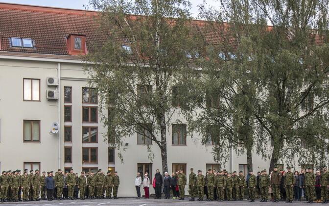 Объединенные учебные заведения Сил обороны переименуют.