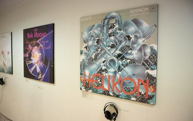 Выставка виниловых пластинок.