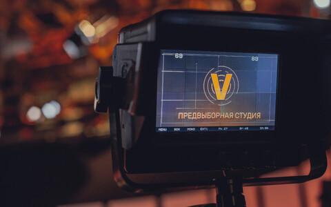 Предвыборные дебаты на ETV+: