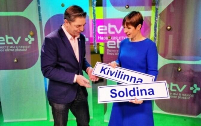 ERR's Jüri Nikolajev being presented street name signs by President Kersti Kaljulaid in Narva. November 2018.
