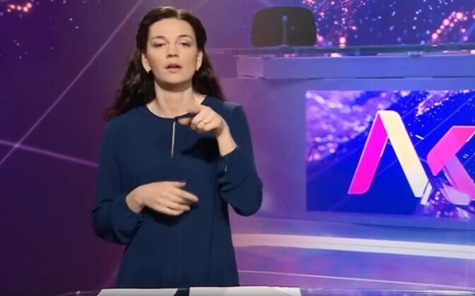 Новости с сурдопереводом на канале ETV.