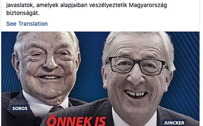 Väljavõte Sorosi ja Junckeri vastasest kampaaniast Ungaris.
