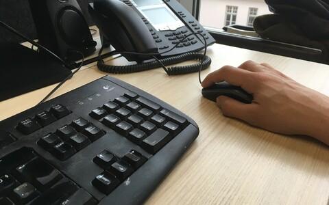 Электронное голосование возможно только при наличии компьюетра с подключением к интернету.