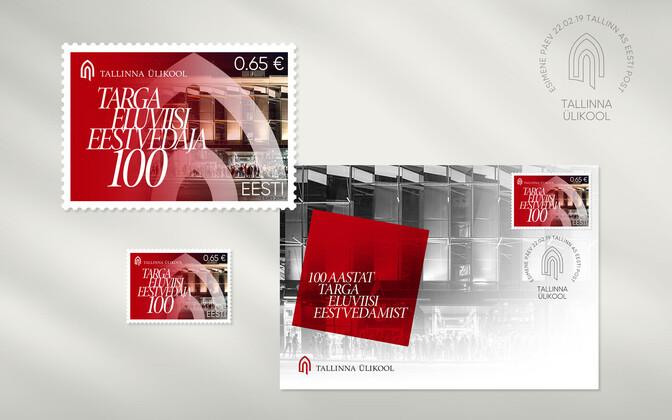 Tallinna Ülikool saab oma postmargi