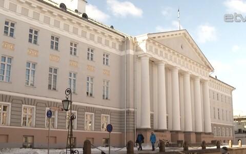 В магистратуре Тартуского университета откроют четыре новых программы на английском языке