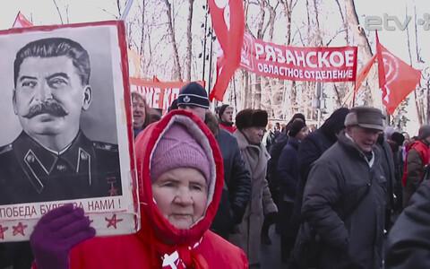 Марш российских коммунистов.