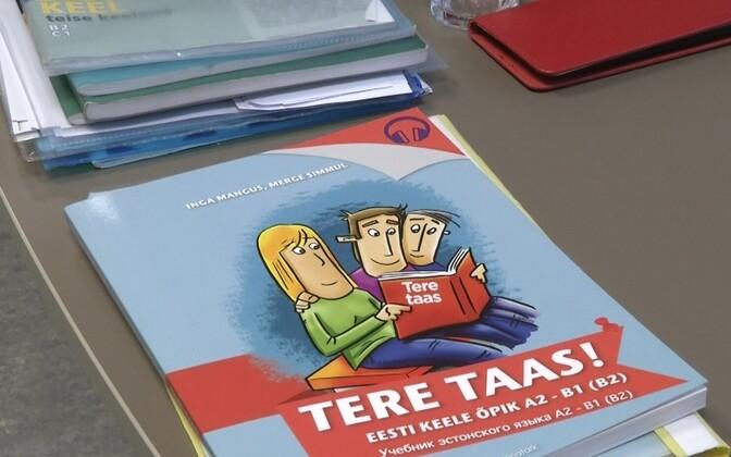 На языковой ярмарке расскажут о новых учебных играх и учебниках эстонского языка.