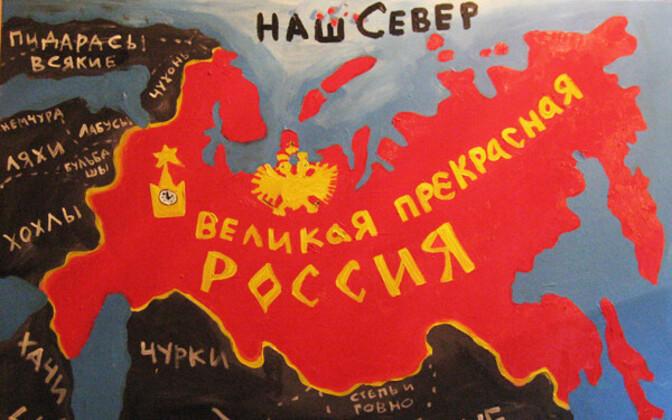 Vasja Ložkini teos