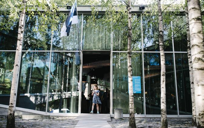 Музей оккупаций и свободы.