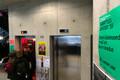 День открытых дверей в Эстонской академии художеств.
