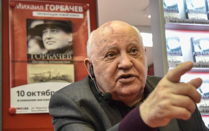 Первый и единственный президент СССР Михаил Горбачев.