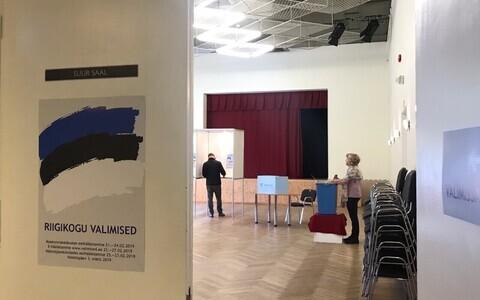 Valimisjaoskond Laagris.