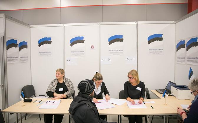 Выборы в Рийгикогу.