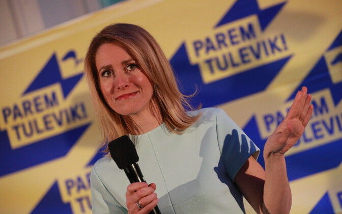 Reform chairwoman Kaja Kallas celebrating her party's election win. 3 March 2019.