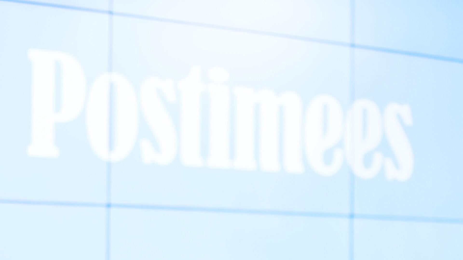 34b1d80567e Postimees sai sotsiaalministeeriumi kaebuse peale pressinõukogult taunida |  Eesti | ERR