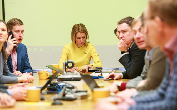 Reform Party board meeting. Photo is illustrative.