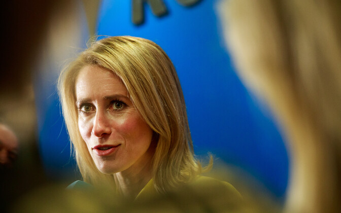 Reform Party chairwoman Kaja Kallas is reaching out to the Centre Party for a second time.
