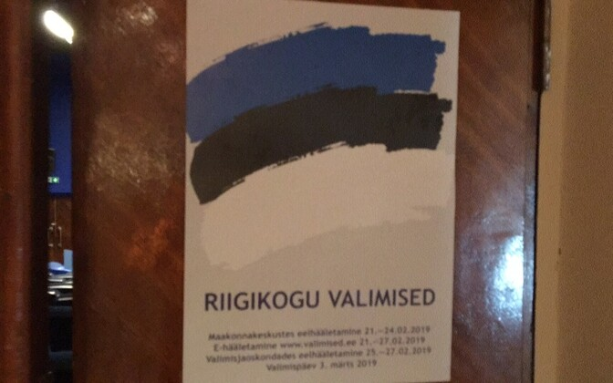 Estonians could vote in the 2019 Riigikogu election at a number of foreign representations, including the Estonian Embassy in Brussels.