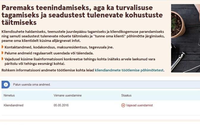 Скрин-шот с сайта Swedbank.