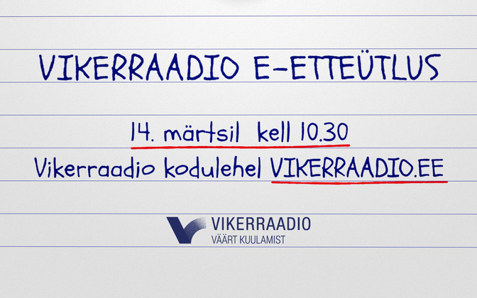 Vikerraadio will be broadcasting the 2019 e-dictation exercise on the radio and online at 10:30 EET on Thursday, 14 March.