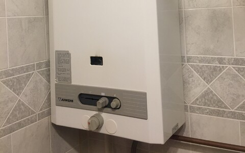 A gas boiler.