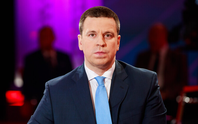 Centre Party chairman Jüri Ratas.