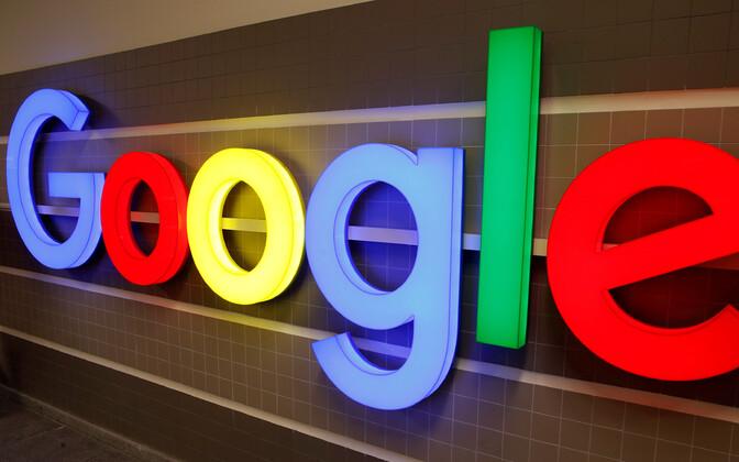 Google снова оштрафован.