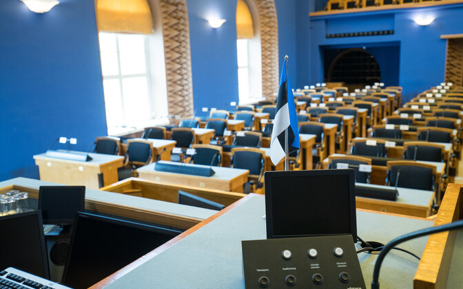 The final results of the 2019 Riigikogu elections will be considered officially declared once they are published in the Riigi Teataja.