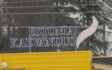Концерн Eesti Energia планирует построить в Ида-Вирумаа еще одну электростанцию.