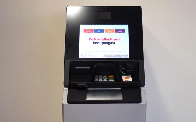 Swedbanki uus puutetundlik sularahaautomaat