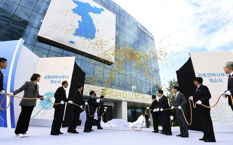 Открытие координационного бюро Северной и Южной Кореи в сентябре 2018 года.