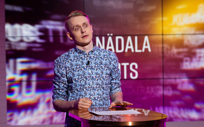 ETV2 satire show Ongi Koik