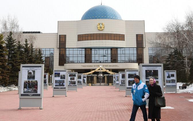 Kasahstani esimese presidendi muuseum Nur-Sultanis