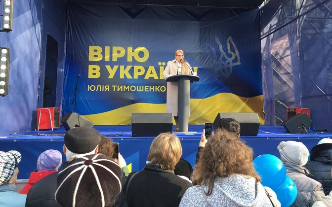 Presidential elections take place in Ukraine on 31 March.
