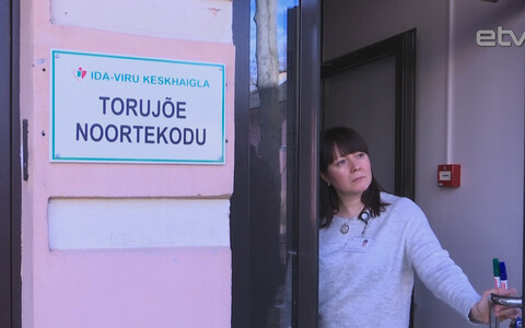 Центр лечения зависимых подростков в Кохтла-Ярве.