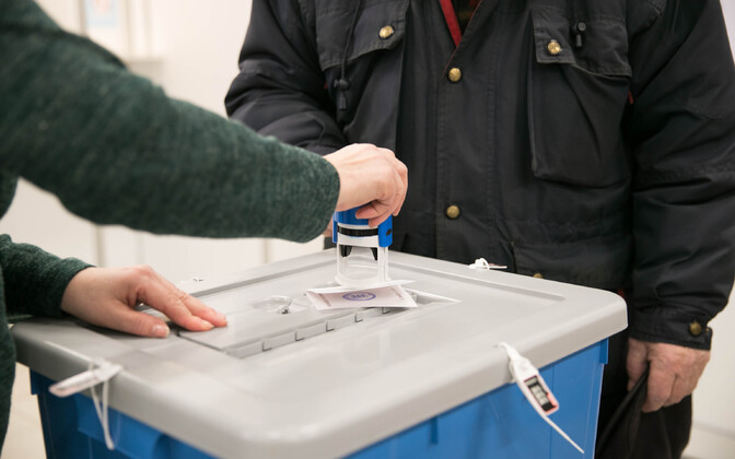 Выборы в Европарламент пройдут 26 мая.