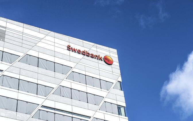 Головной офис Swedbank в Стокгольме.