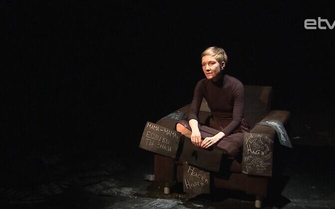 За пять лет работы в Русском театре актриса Татьяна Космынина исполнила более 20 ролей.
