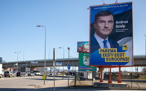 Outdoor ad promoting Andrus Ansip for the European Parliament.