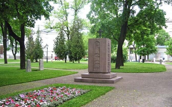 Vironkävijäin muistomerkki Helsingis.