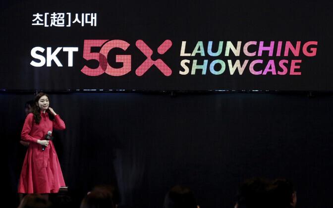 Yuna Kim Lõuna-Korea 5G avatseremoonial.