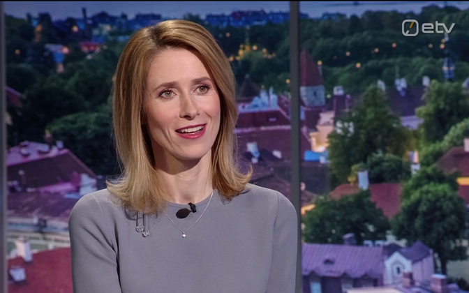 Kaja Kallas on ETV, 5 April 2019.