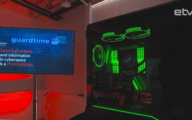 Центр обучения кибербезопасности.
