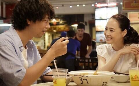 Eric Khoo lavastatud Jaapani-Prantsuse koostööfilm